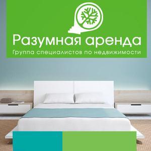 Аренда квартир и офисов Дивногорска