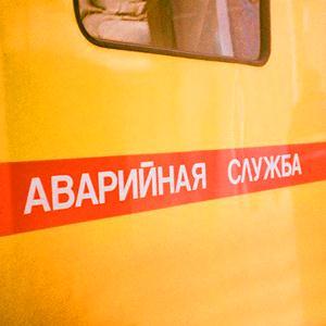 Аварийные службы Дивногорска
