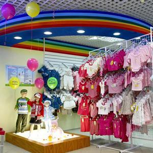 Детские магазины Дивногорска