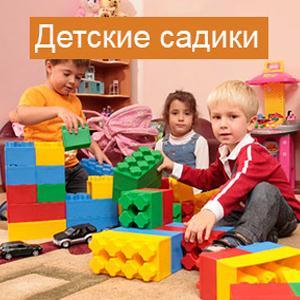 Детские сады Дивногорска