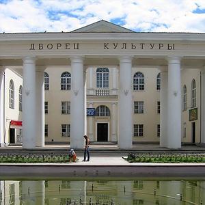 Дворцы и дома культуры Дивногорска