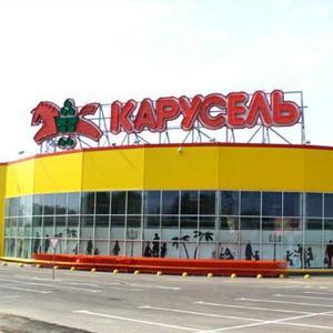 Гипермаркеты Дивногорска