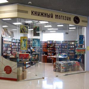 Книжные магазины Дивногорска