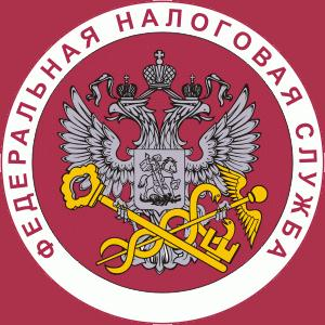 Налоговые инспекции, службы Дивногорска
