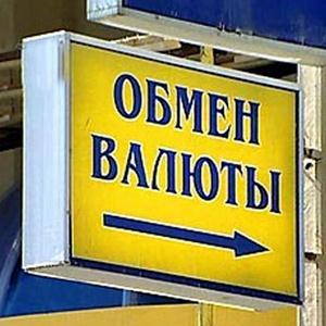 Обмен валют Дивногорска