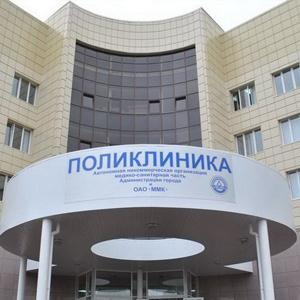 Поликлиники Дивногорска