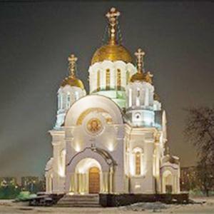 Религиозные учреждения Дивногорска
