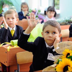 Школы Дивногорска