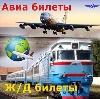 Авиа- и ж/д билеты в Дивногорске