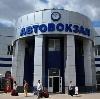 Автовокзалы в Дивногорске