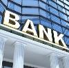 Банки в Дивногорске