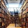Библиотеки в Дивногорске