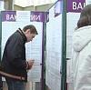 Центры занятости в Дивногорске