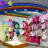 Детские магазины в Дивногорске