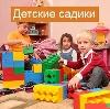 Детские сады в Дивногорске