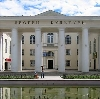 Дворцы и дома культуры в Дивногорске