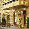 Гостиницы в Дивногорске