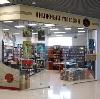 Книжные магазины в Дивногорске