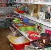 Магазины хозтоваров в Дивногорске
