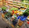 Магазины продуктов в Дивногорске