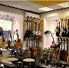 Музыкальные магазины в Дивногорске
