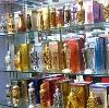Парфюмерные магазины в Дивногорске