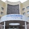 Поликлиники в Дивногорске