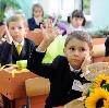 Школы в Дивногорске