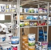 Строительные магазины в Дивногорске