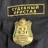 Судебные приставы в Дивногорске