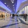 Торговые центры в Дивногорске