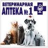 Ветеринарные аптеки в Дивногорске