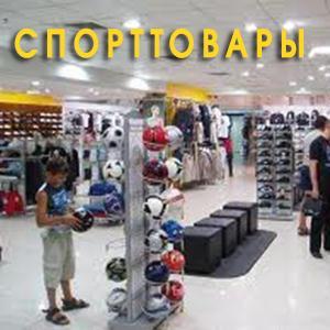 Спортивные магазины Дивногорска