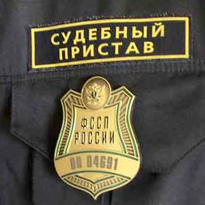 Судебные приставы Дивногорска