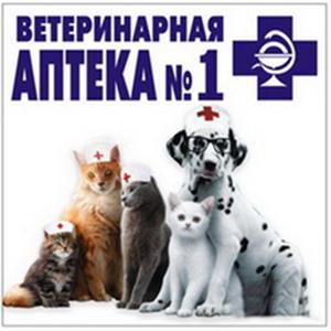 Ветеринарные аптеки Дивногорска
