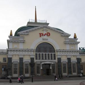Железнодорожные вокзалы Дивногорска